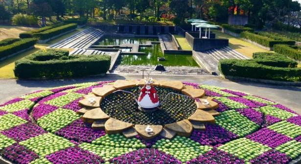 西山公園 花時計とカスケード(冬)